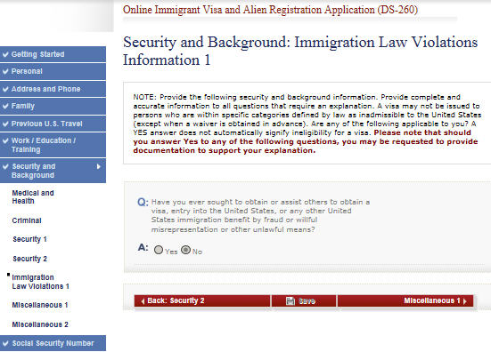اطلاعات امنیتی