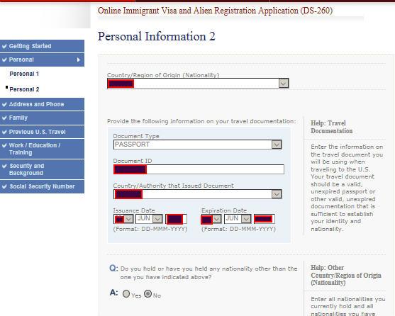 اطلاعات شخصی
